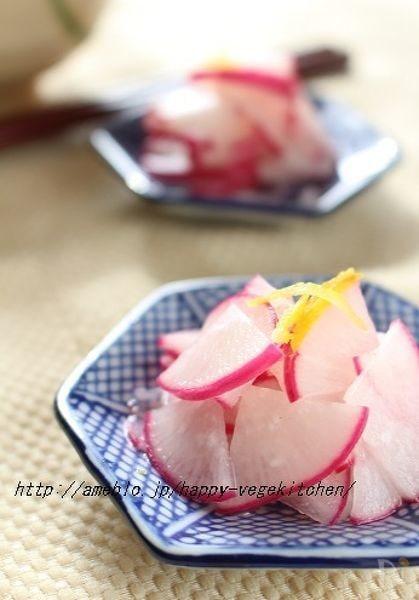 レディサラダ(赤大根)の柚子風味