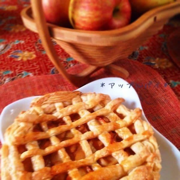 子どものおやつに♡簡単アップルパイ
