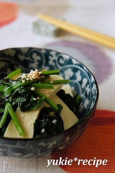 高野豆腐の塩糀煮