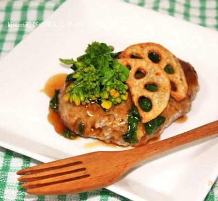 レンコン豆腐ハンバーグの菜の花あんかけ