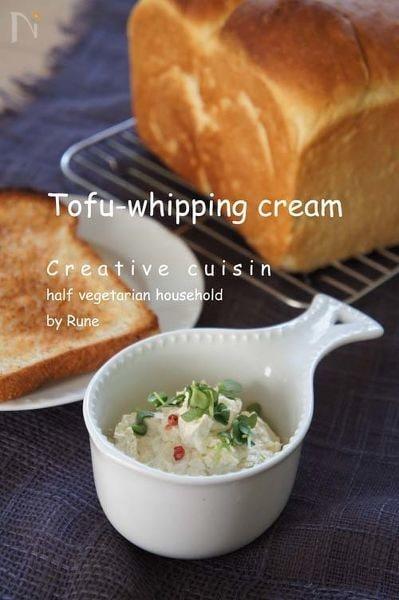 活用法は無限!?「ピーナッツバター」を使った人気アレンジレシピの画像