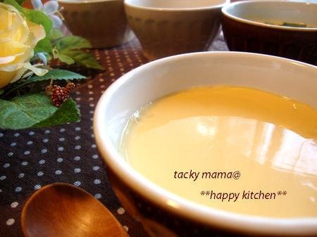冷やしてツルン♪めんつゆで簡単♪レンジで茶碗蒸し