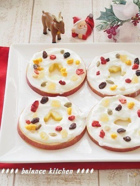 簡単!りんごと水切りヨーグルトのクリスマスリース