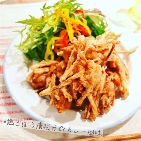 """鶏ごぼう唐揚げ☆カレー風味""""クミン""""で減塩"""