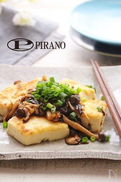 5. 塩きのこ餡の豆腐ステーキ