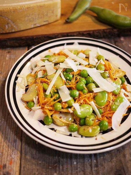 そら豆とグリンピースとニンジンとパルミジャーノのデリ風サラダ