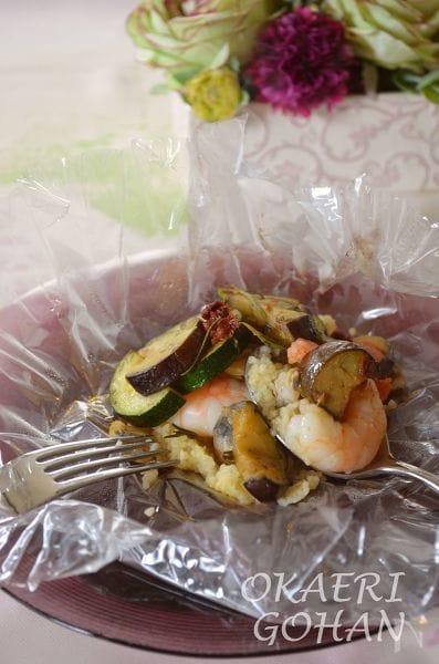 海老とあさり 夏野菜の香りカルタファタ包み