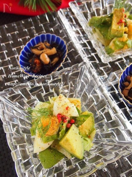 2. アボカドとレタスのピリ辛サラダ