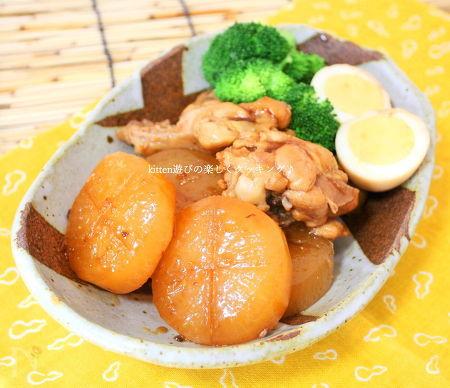 大根と鶏肉のオイスターソース煮