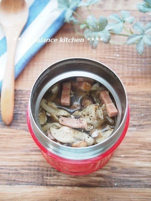 【スープジャー】たっぷりきのことベーコンの黒こしょうスープ