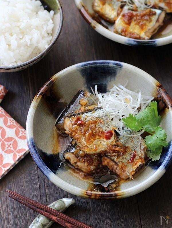 秋刀魚の中華風香り煮