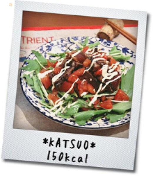 【150kcal】かつおのたたきユッケサラダ