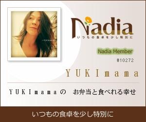 Nadia|YUKImama