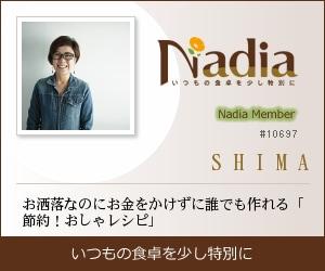 Nadia|SHIMA