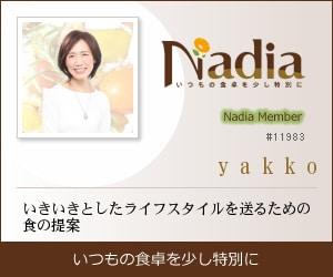 Nadia|yakko