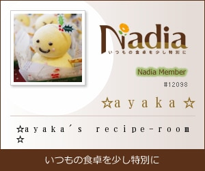 Nadia|☆ayaka☆