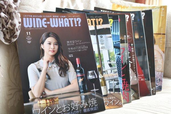 ワインホワット11月号*ワイナリー紹介&B級グルメ