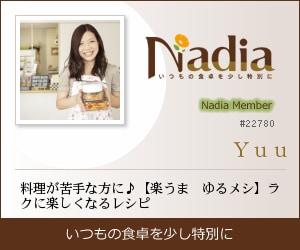 Nadia|Yuu