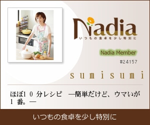 Nadia|sumisumi
