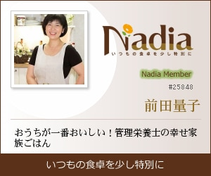 Nadia 前田量子