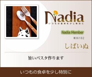 Nadia|しばいぬ