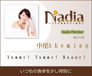 Nadia|Akeming